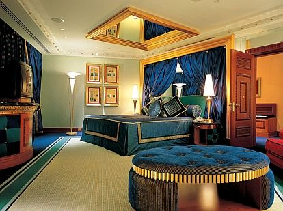 Arabic Bedroom Design Gorgeous The Best Bedrooms In The World  House Design Interior Of Design Inspiration