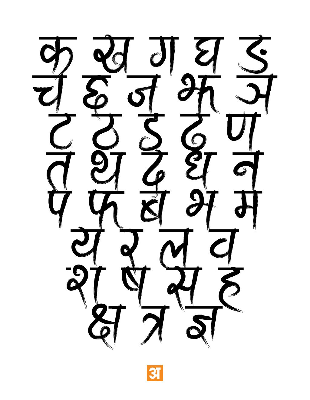 Quot ananda fanko brush devanagari calligraphy font free on
