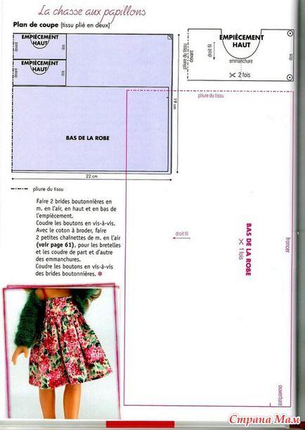 Fans de Paola Reina. Patterns et motifs pour poupées 32 cm -. Dressing poupées - Mom Pays