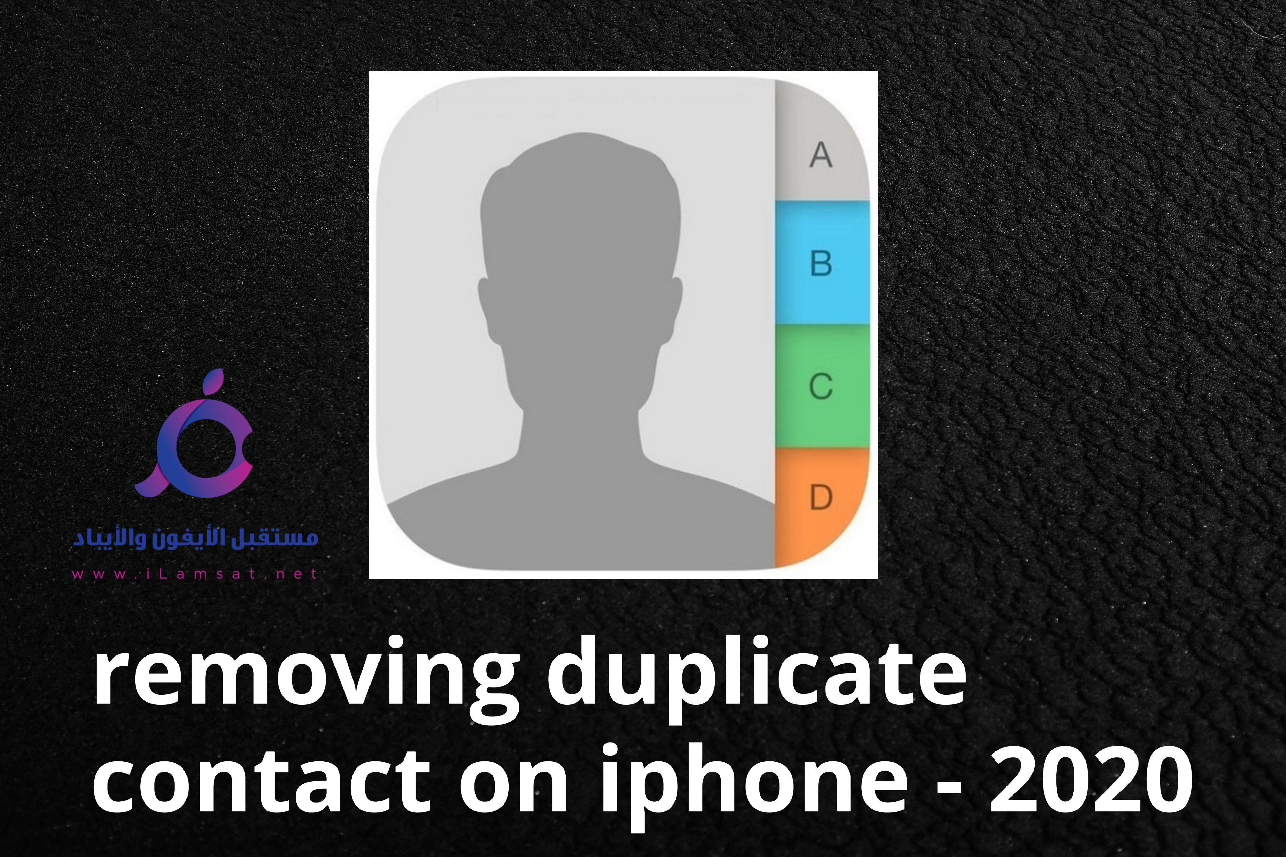 كيفية حذف جهات الاتصال المكررة على جهاز Iphone الخاص بك Incoming Call Screenshot Incoming Call