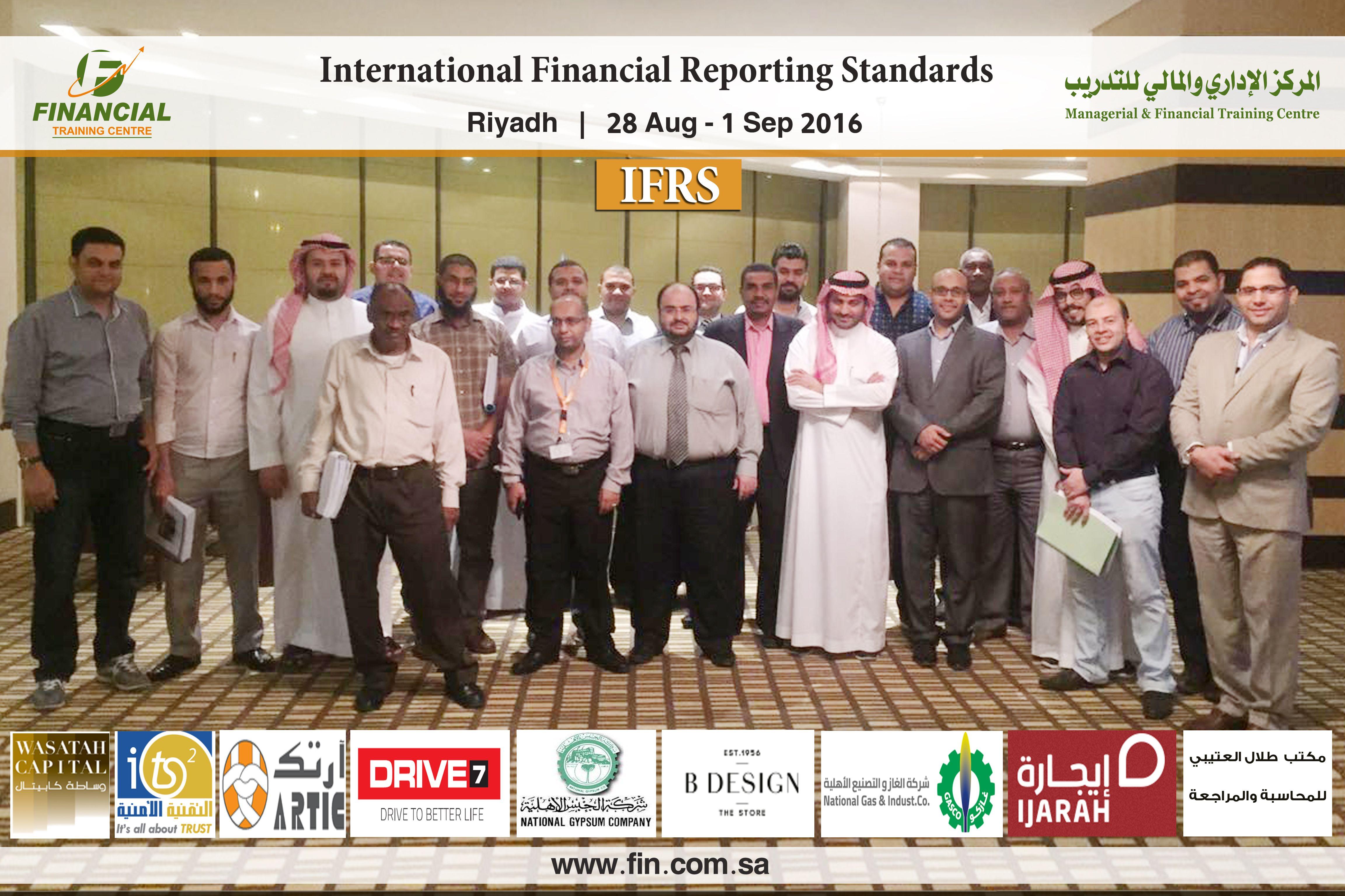 انتهت ولله الحمد بنجاح دورة معايير المحاسبة الدولية Ifrs والتي اقيمت بمدينة الرياض ولمدة 5 ايام كل الشكر للحضور والمشاركين وال Training Center Asa Riyadh