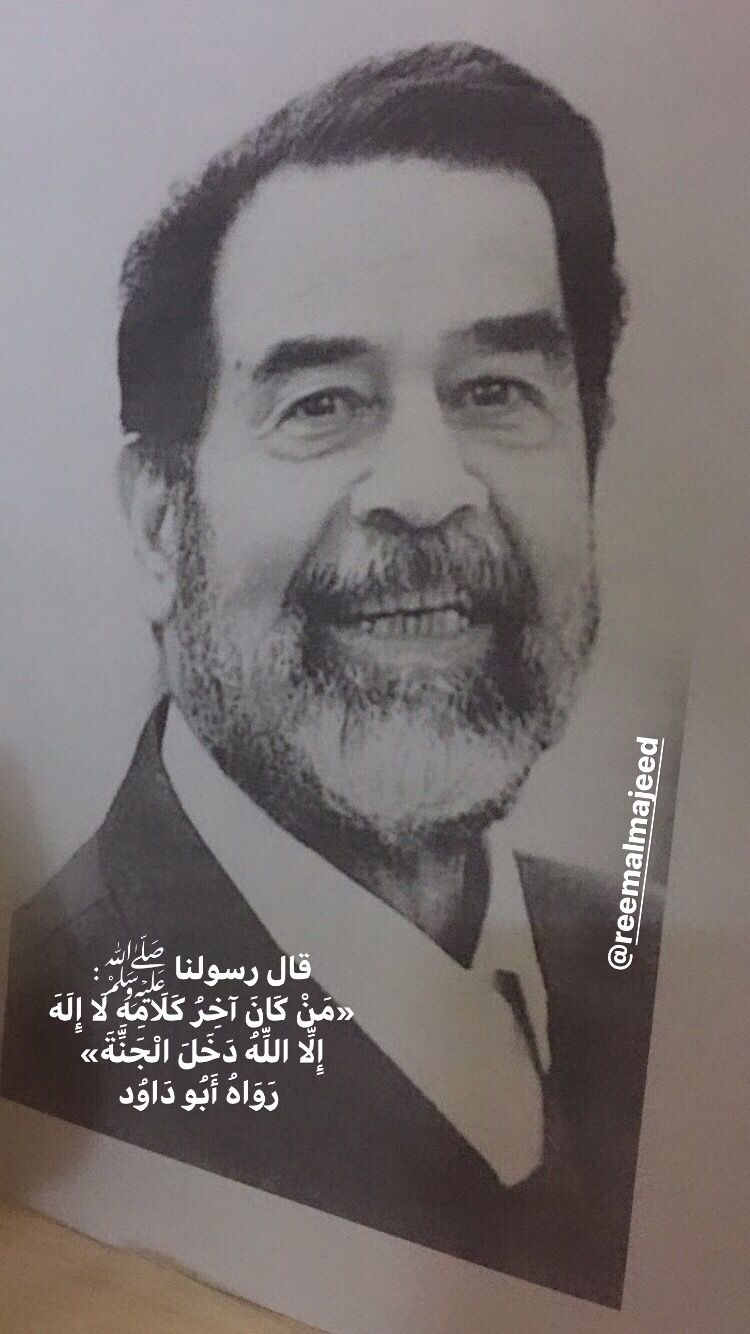 Pin By Alobar On صدام حسين Funny Animal Videos Scratchboard Art Male Sketch