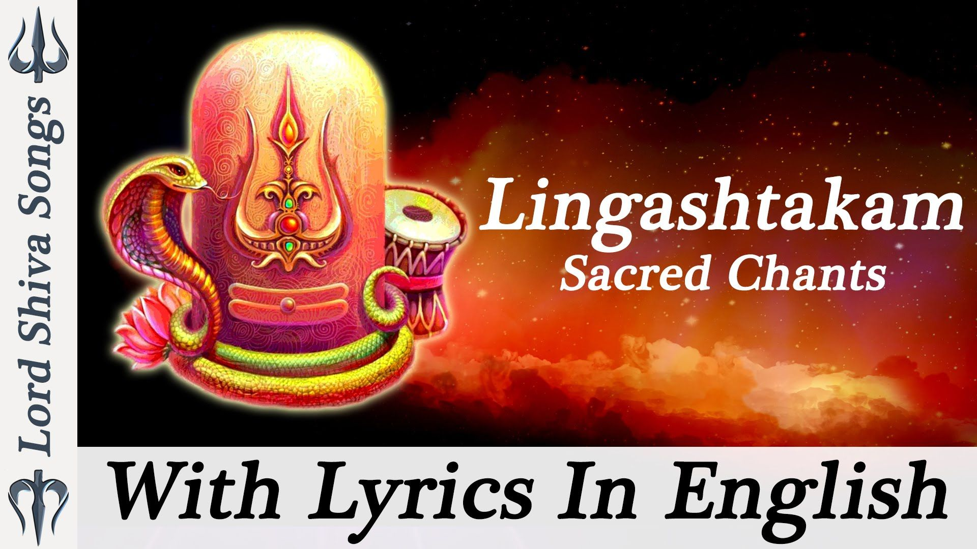 """Lingashtakam"" Full Song With Lyrics In English Sri"