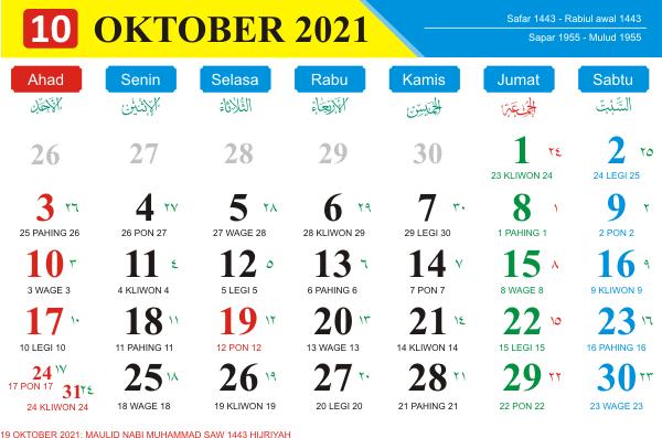 12 Ide Tahun 2022 Desain Kalender Kalender Pernikahan Murah