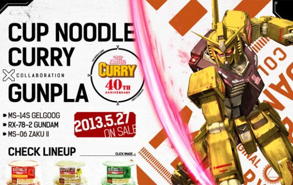 limited gundam figures with cup soup