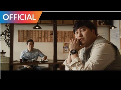 """Young Jun 영준 - """"Think Of You"""" - 니 생각뿐 (Feat. 개리) - music video"""