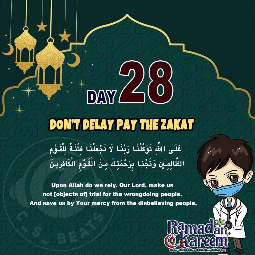Ramadan Dua Day 28 Ramadan Ramadan Day Ramadan Prayer
