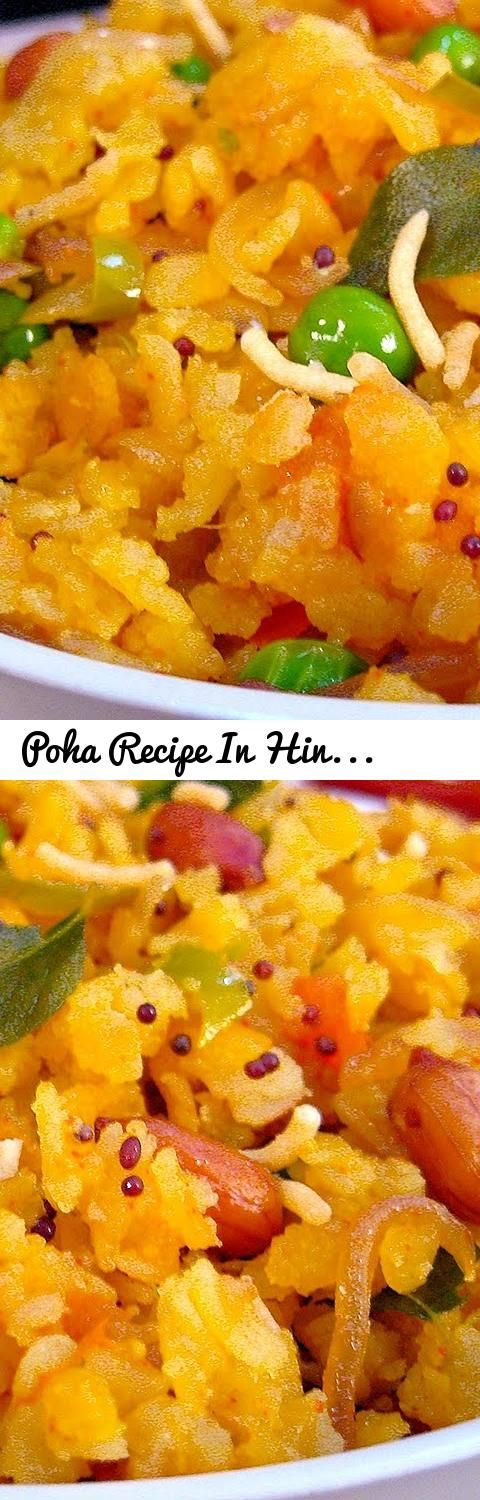 Poha recipe in hindi an healthy breakfast recipe in hindi from tags recipe in hindi poha recipe poha recipe in hindi poha in hindi poha recipe hindi easy forumfinder Images