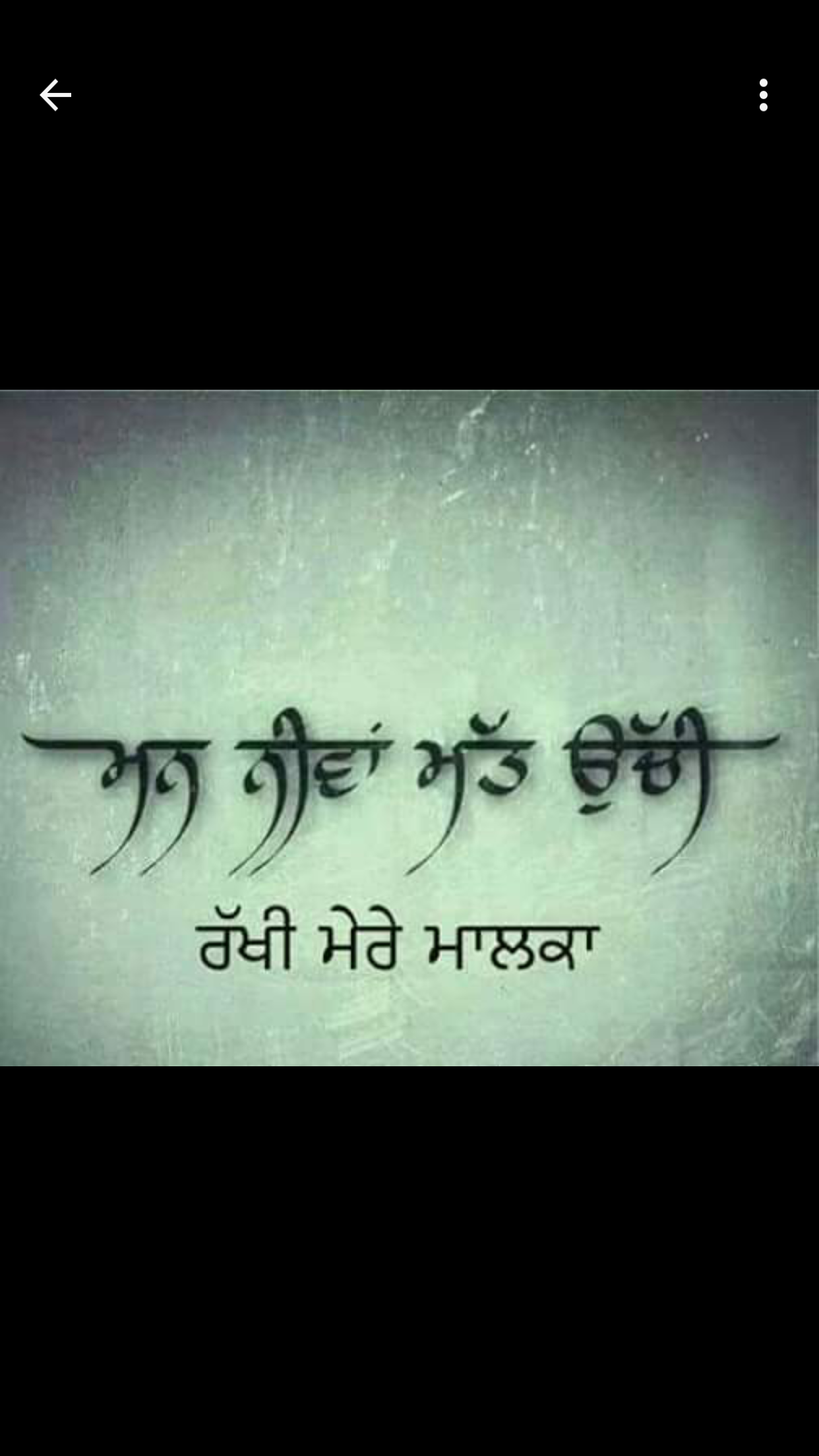 hd exclusive good morning images gurbani quotes quoteambition