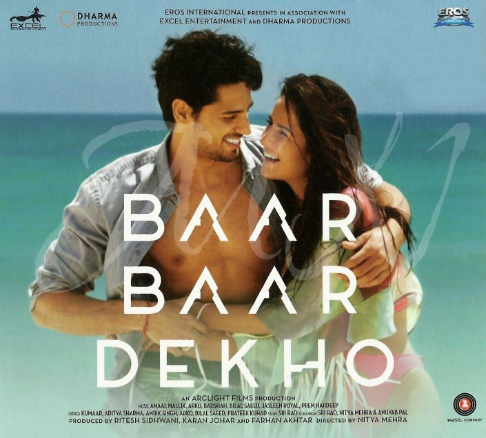 2016 bollywood movies list mp3 songs free download