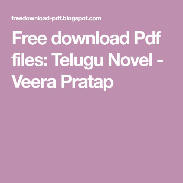 Free download Pdf files: Telugu Novel - Veera Pratap | Favorite