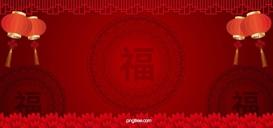 ตร ษจ นงานร นเร งคำอวยพรพ นหล งส แดง Taobao การตกแต ง ย อนย ค ลายดอกไม