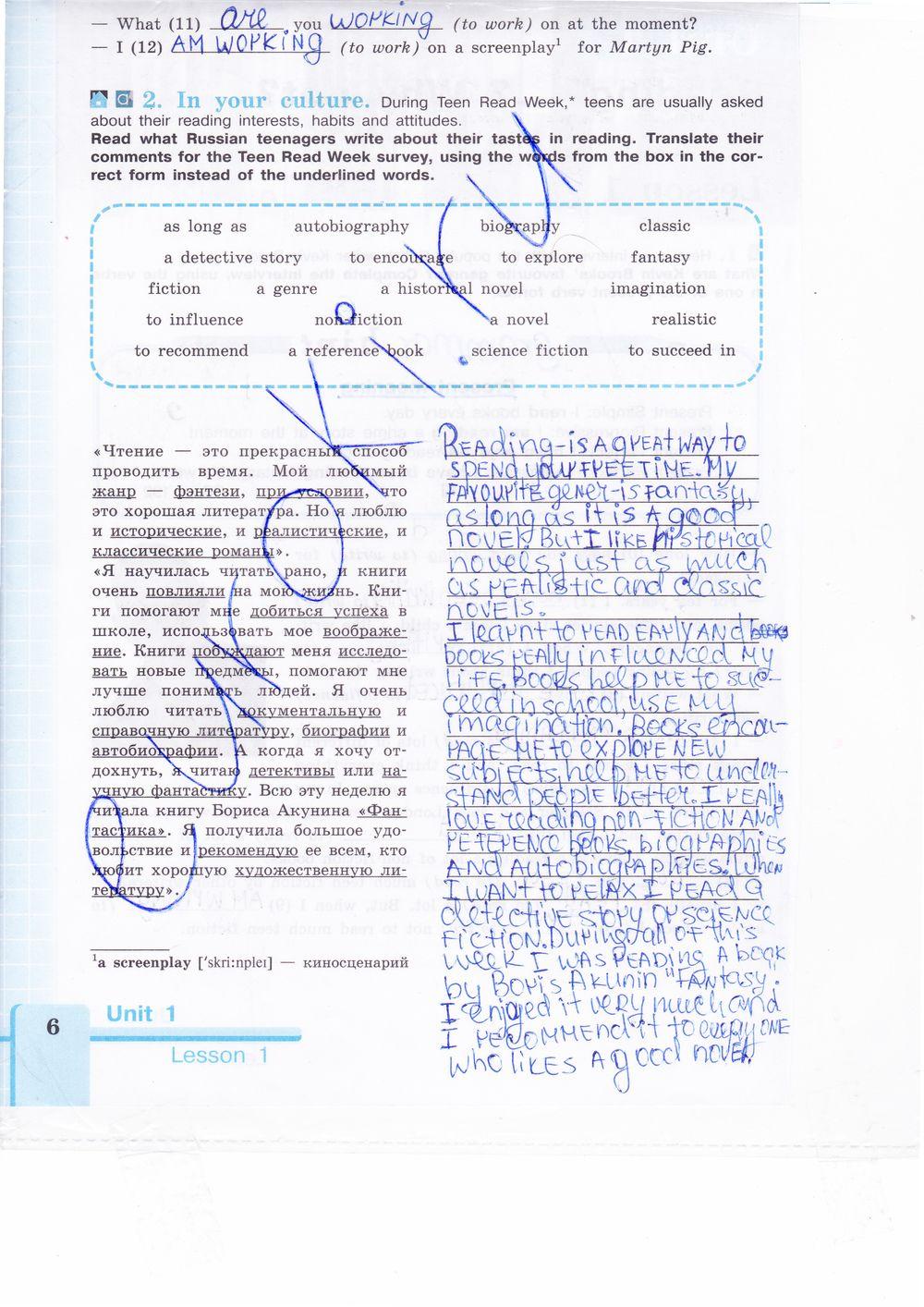 Спиши.ру контрольные работы 6 класс петерсон