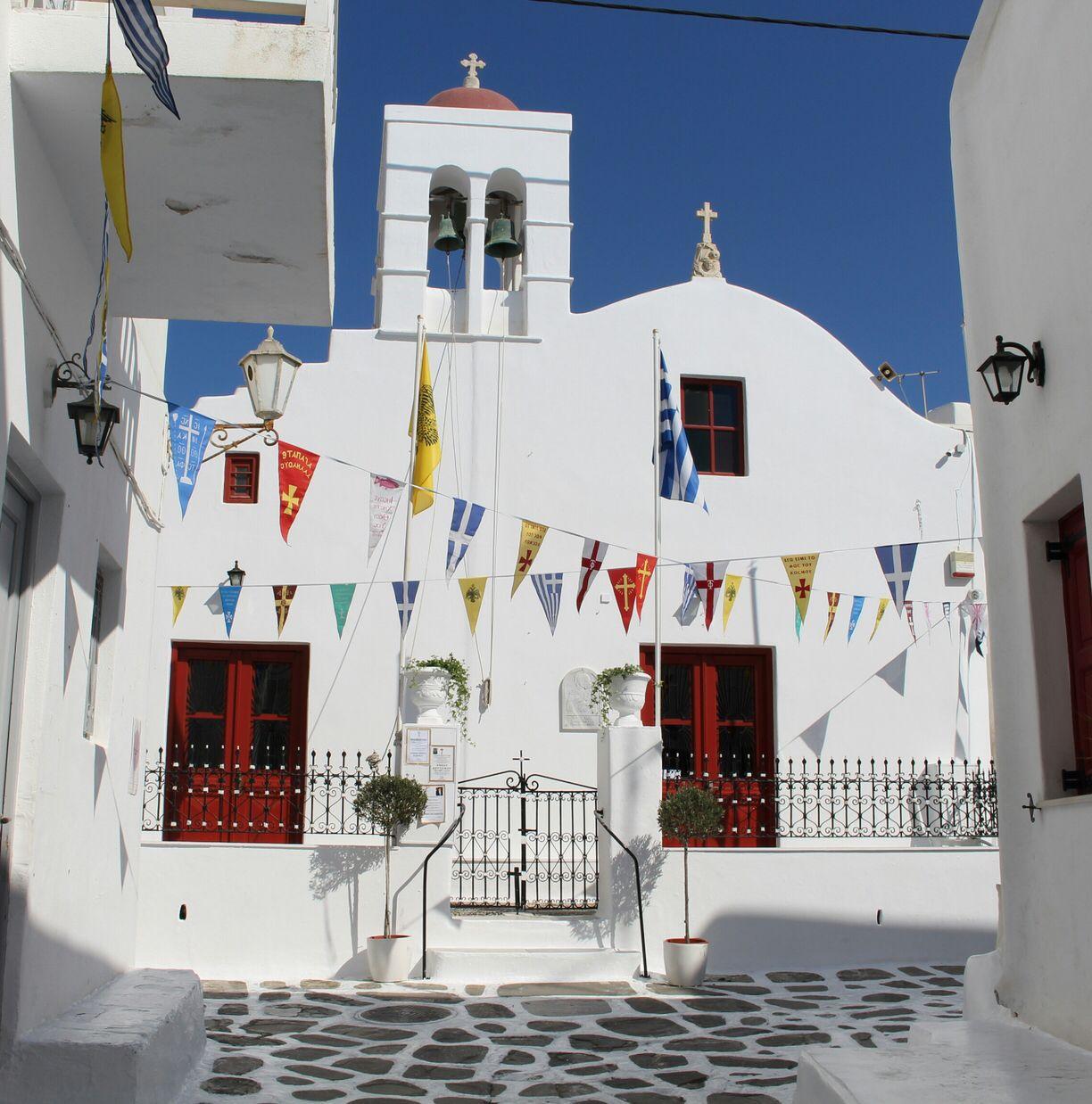 Mykonos, Greece, Mikonos, Greece - 🇬🇷 #colorful #flags #summer #mykonos #greece #wewhotravel #lifeatexpedia