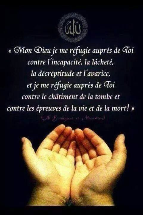Ya Allah Hadith En Francais Citation Coran Et Citation
