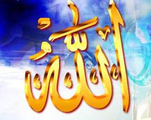 Photo of Einladung für Gottes Propheten Noah, Gott anzubeten 4-Anfang und Ende-Hafiz Muhammad Yusuf