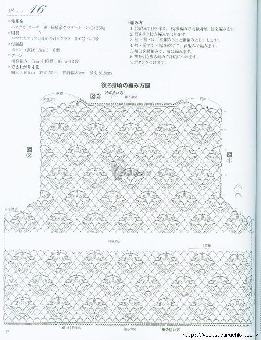 74 (536x700, 337Kb)