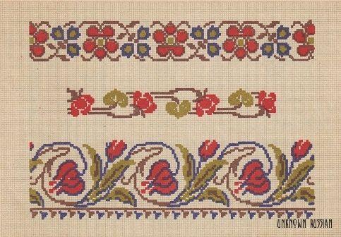 Цветочные узоры для бордюров или каймы. Старинные схемы вышивки крестом. СССР, 1941 г. Flower ornaments for border or braids. Old Soviet cross stitch patterns, 1941.