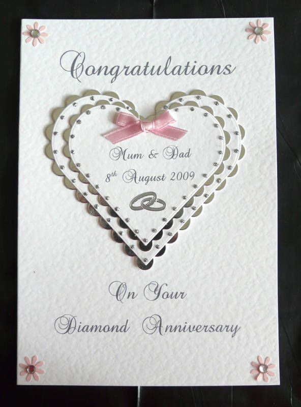 Personalised Diamond 60th Wedding Anniversary Card Wedding
