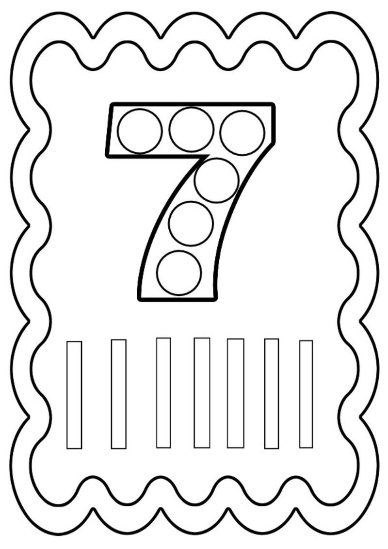 chiffre 7  colorier ou  gommettes Imprimer en fichier PDF cliquez robat