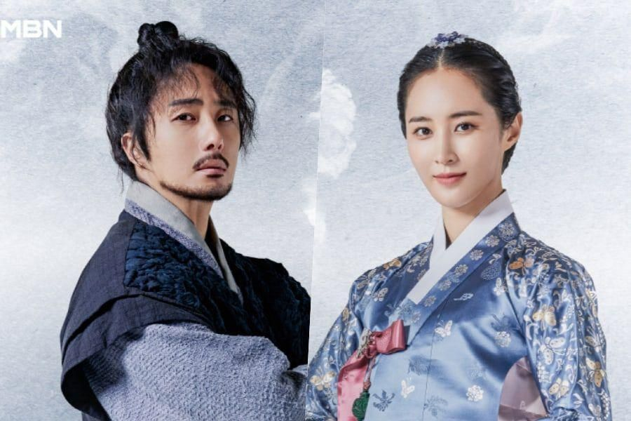 Girls' Generation's Yuri And Jung Il Woo Find Love In An Unexpected Place In Upcoming Historical Drama
