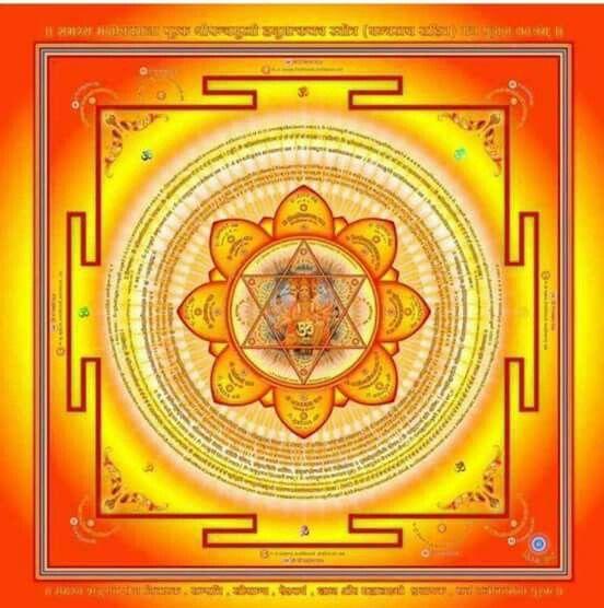 Healing Yantra