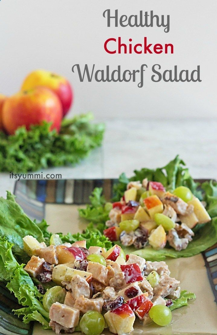 I could eat this healthy chicken Waldorf salad every day. Its THAT good!