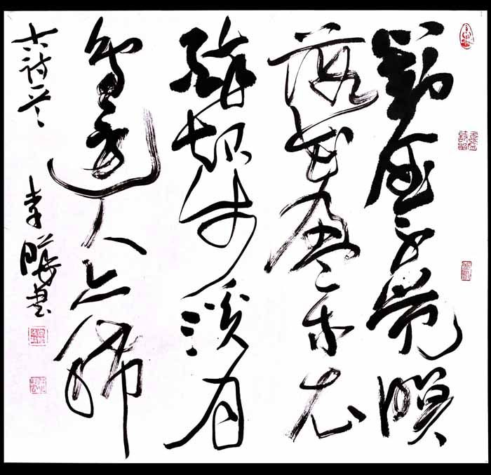 Framed Japanese calligraphy brushes with literature