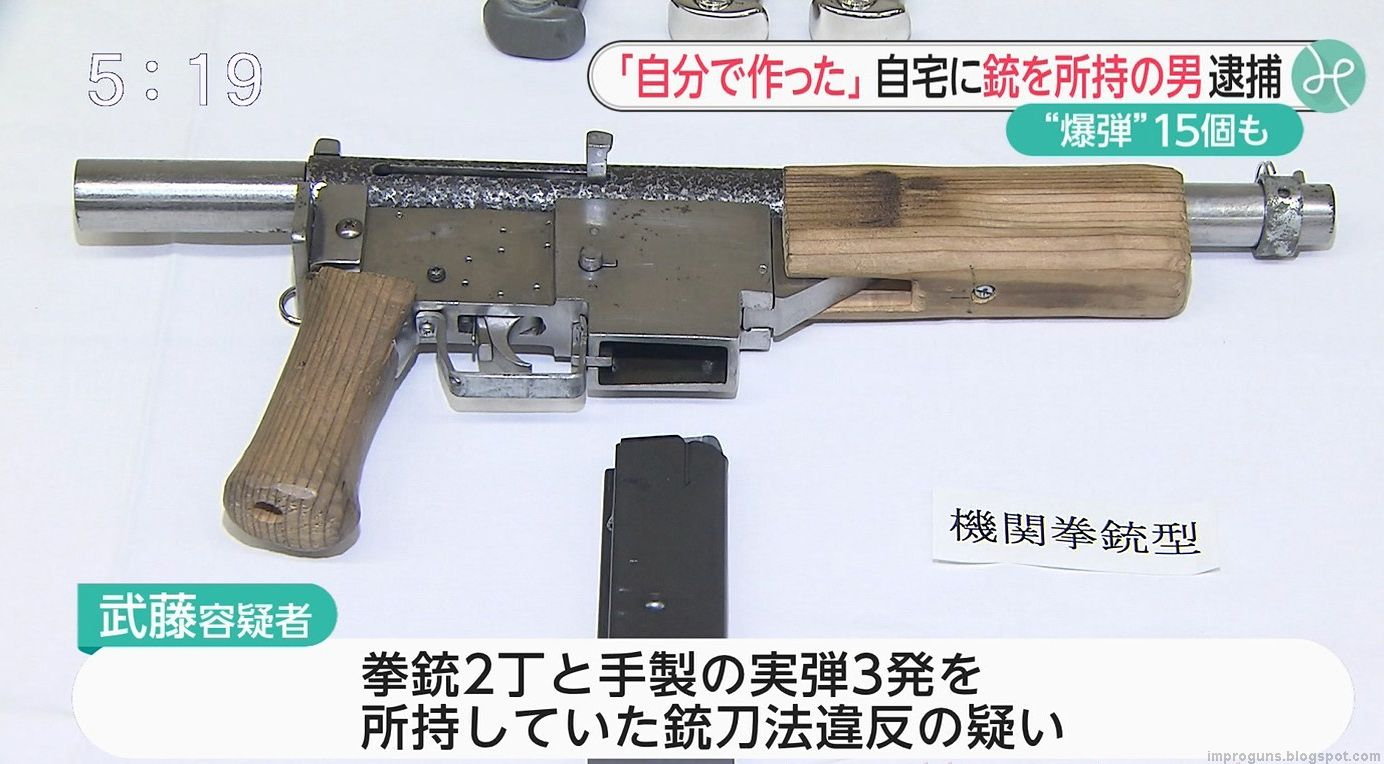 What seems to be a pistol caliber autoloader or smg | Post