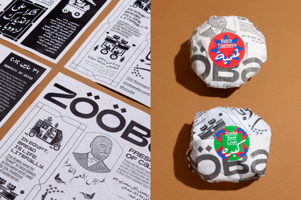 Walsh Bring Egyptian Beauty To New York With Their Identity For Street Food Restaurant Zooba The Br Street Food Design Business Cards Creative Cafe Branding