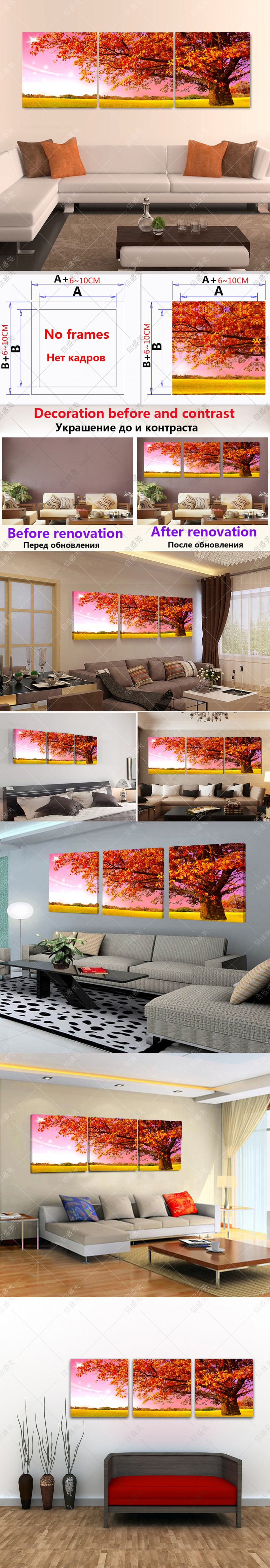 No Framed Maple Home Decor Modern Minimalist Canvas Painting Wall ...