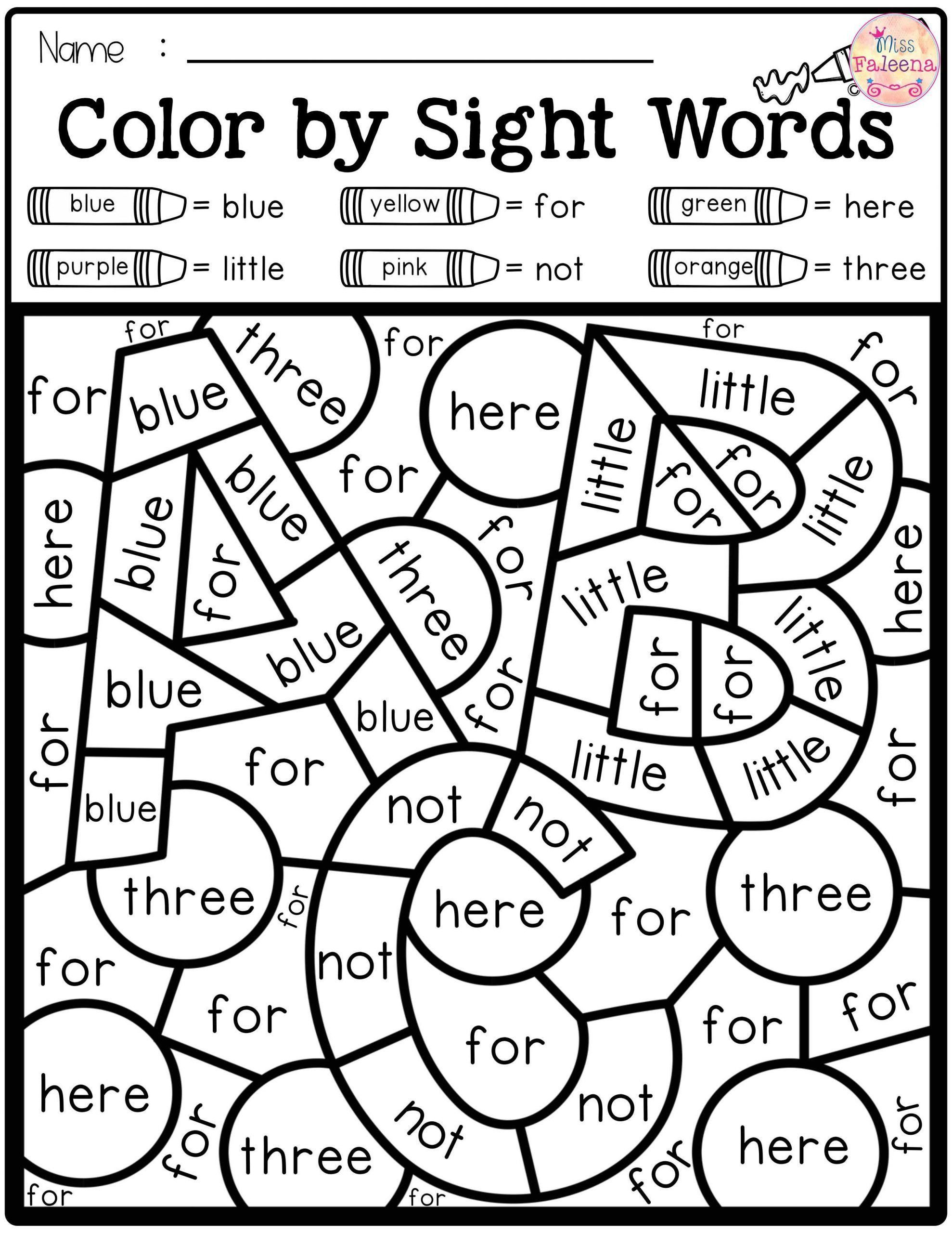 Site Words Kindergarten Worksheets