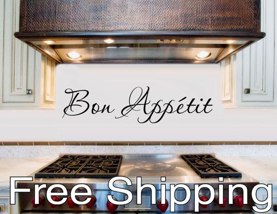 Genial BON APPETIT Wall Vinyl Sticker Decal Kitchen Decor Cook Art Free Shipping
