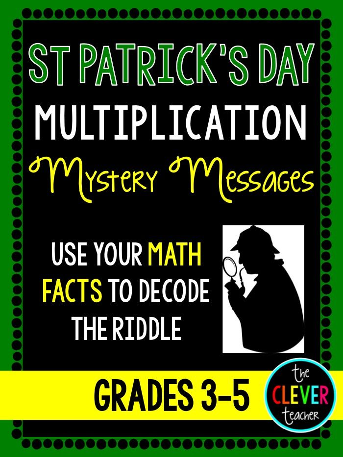 St. Patrick\'s Day Mystery Messages - Multiplication Facts ...