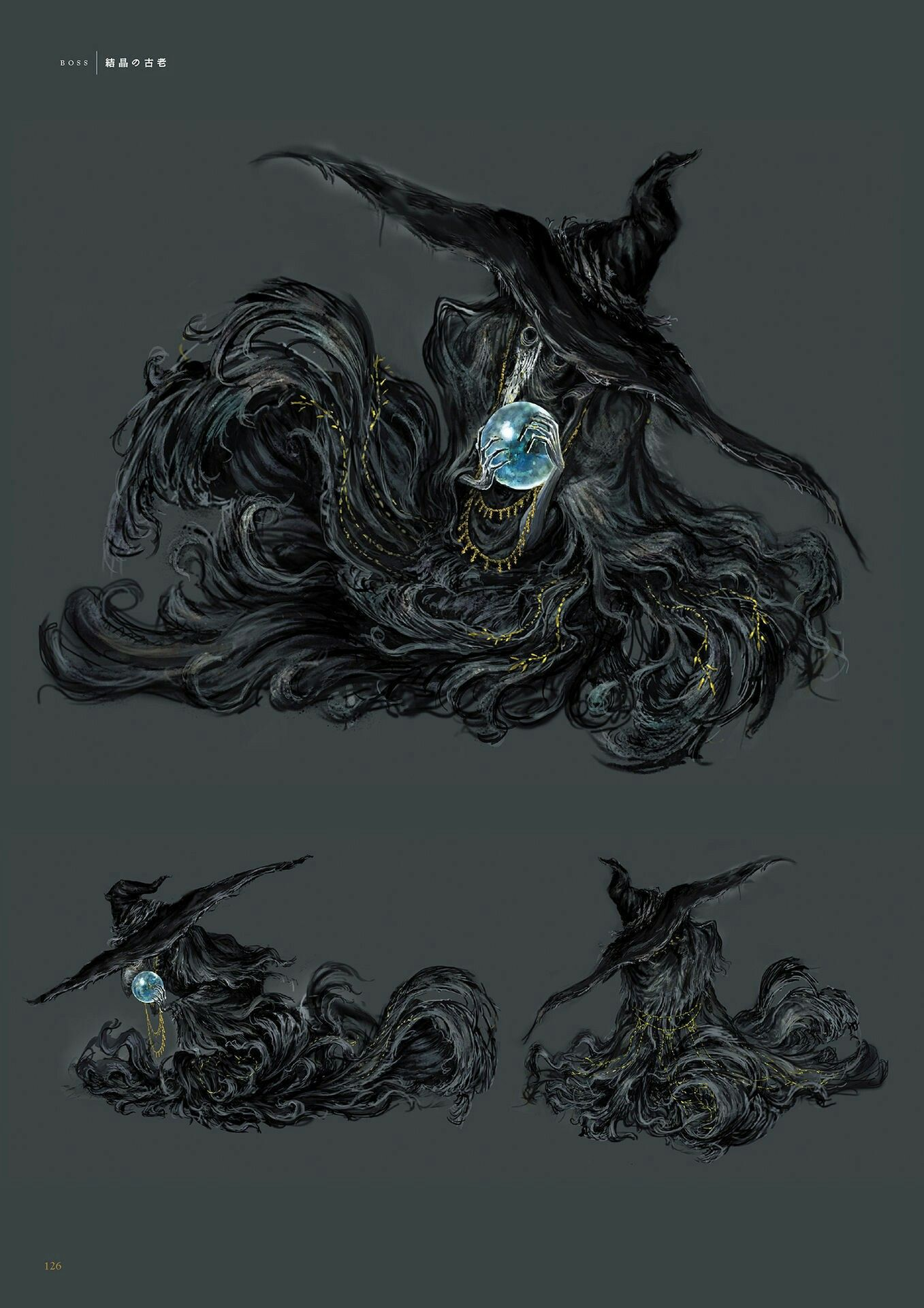 Dark Souls Ring Of Sacrifice