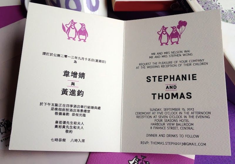 Chinese Wedding Invitations Wording Hong Kong