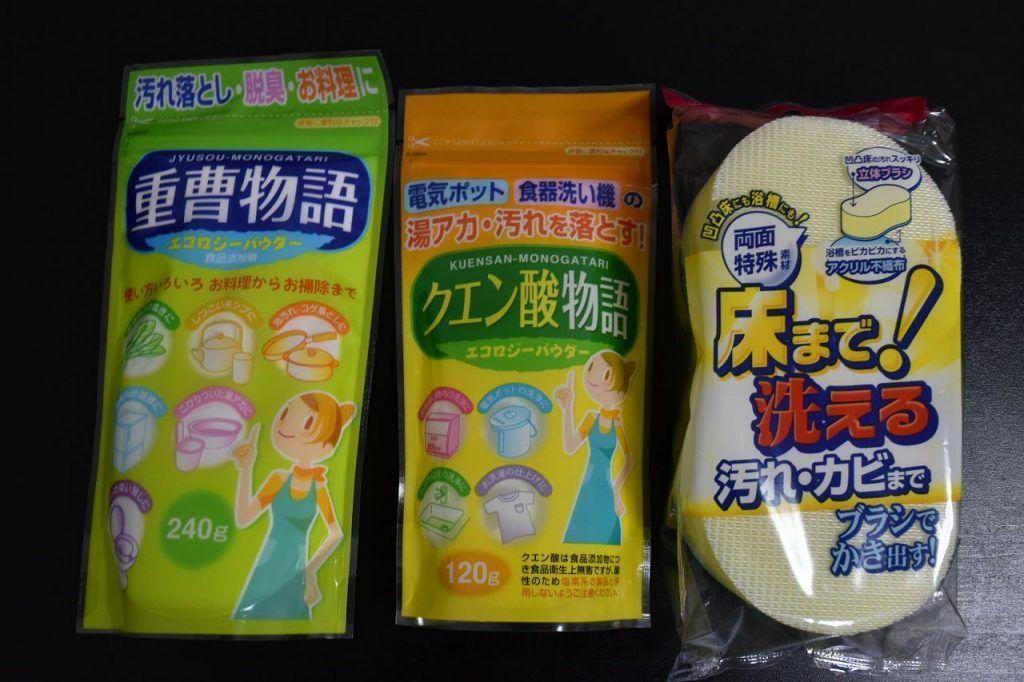 お風呂の床掃除は重曹とクエン酸 掃除 風呂 カビ 掃除 床掃除