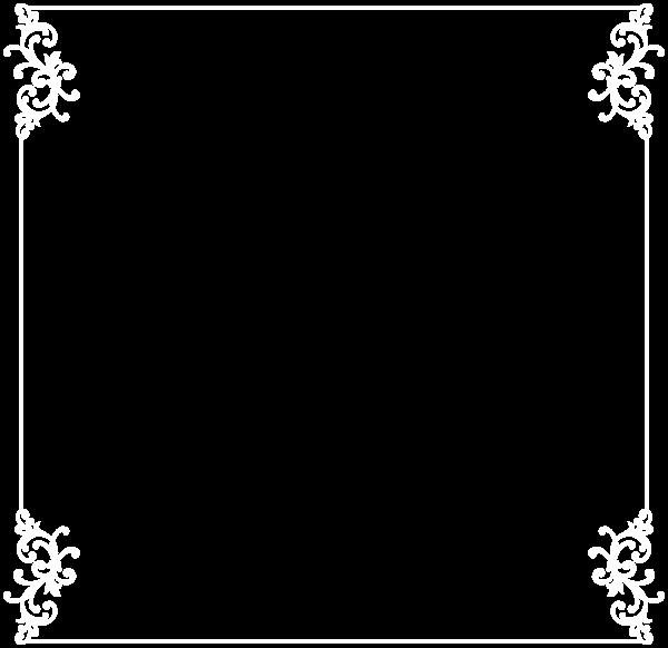 White Border Frame Decor Png Clipart In 2020 Logos Gaming Logos Amigurumi