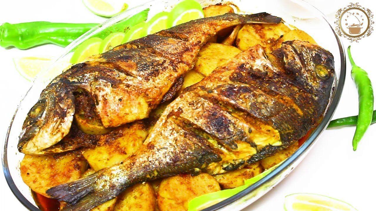 السمك المشوي هذه الوجبة من الوجبات السهلة والبسيطة التي تستطيع سي دة مبتدئة في الطبخ إعدادها وسأختار لك نوع سمك مميز ولذيذ لهذه الوصفة Recipes Cuisine Food