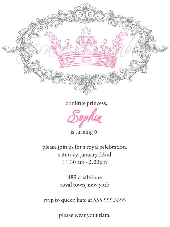 Vintage princess printable birthday invitation from vintage princess printable birthday invitation from graceprintables solutioingenieria Image collections