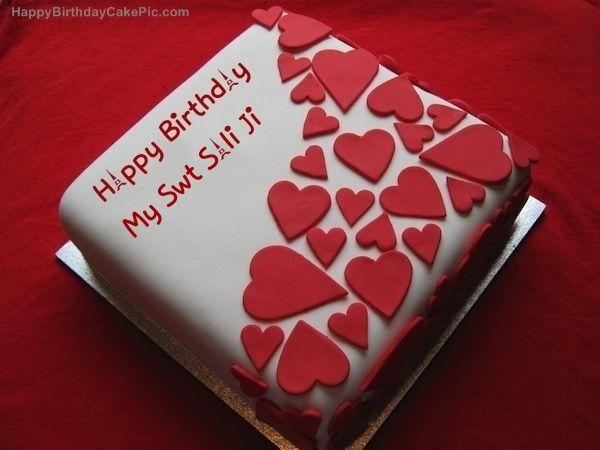 Happy Birthday Wishes For Sali With Cake Birthday Wishes For Jija