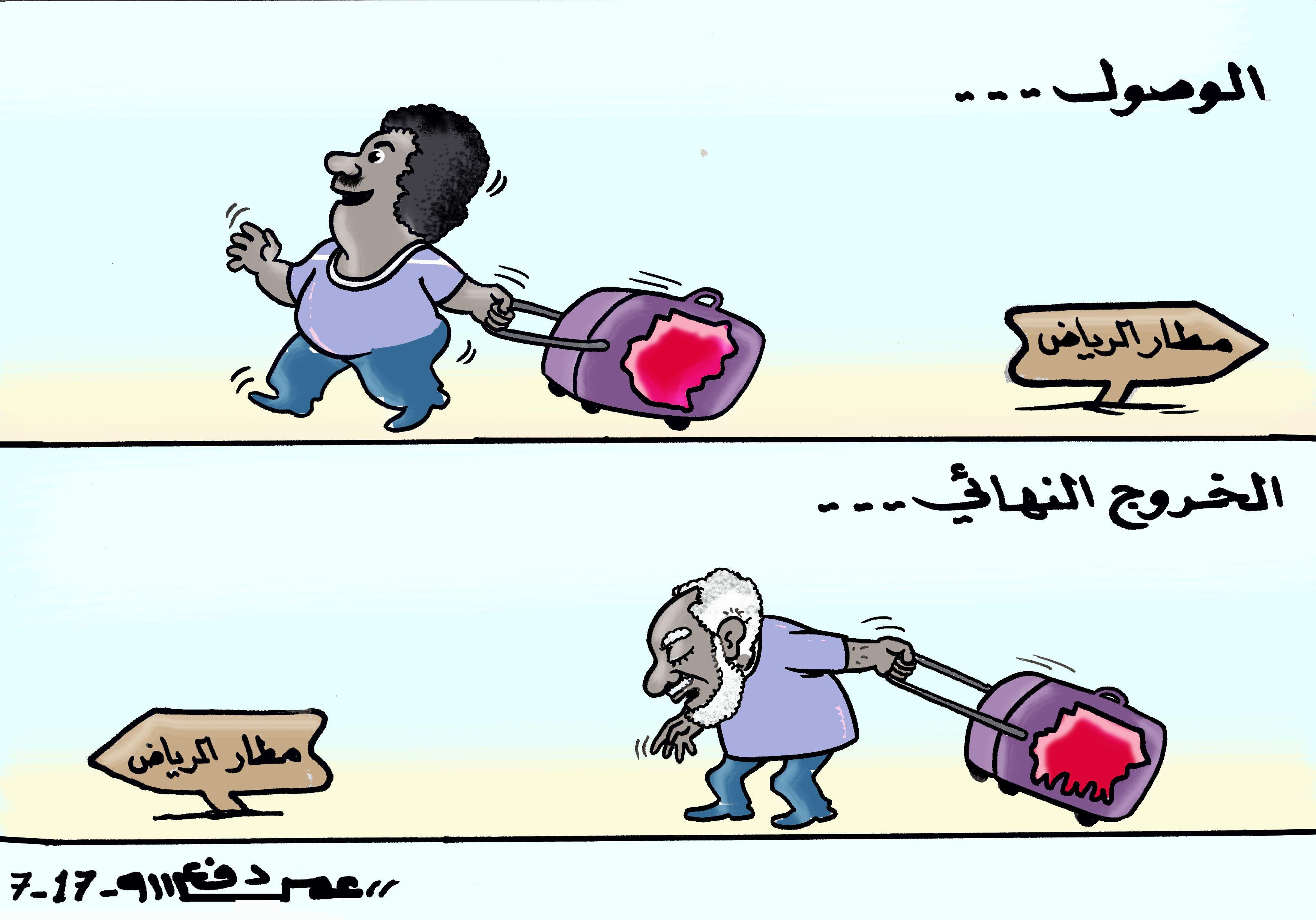 كاركاتير اليوم الموافق 10 يوليو 2017 للفنان عمر دفع الله