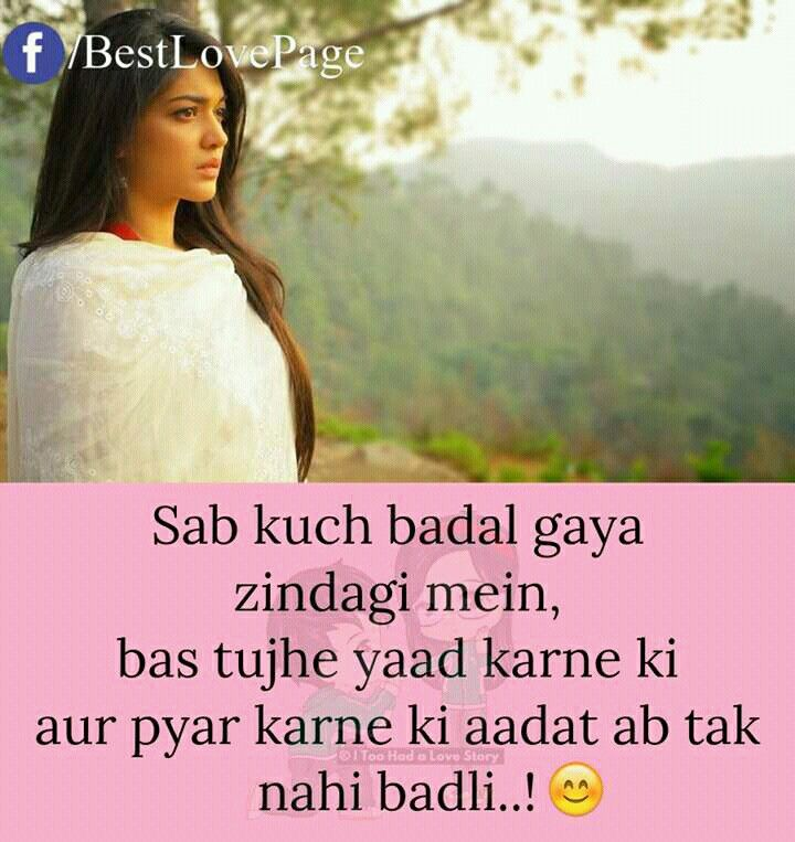 Shayariii... | SHAYARII | Pinterest | Bunny, Urdu poetry and ...