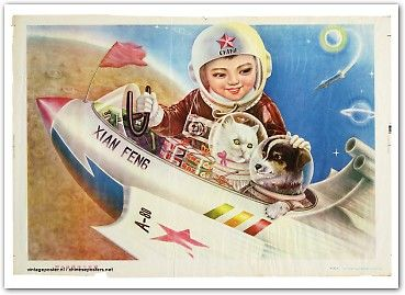 Chinese posters | 1980 | bringing his playmates to the stars | Vintageposter.nl | Vintage Posters