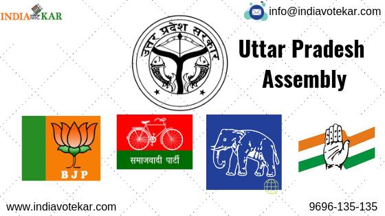 Uttar Pradesh Legislative Assembly | Uttar Pradesh Election News | UP MLA List