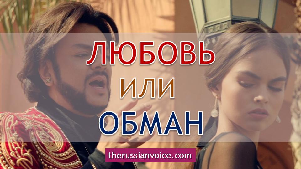 russian-love-lyrics-translated-love-sexy-domenicana-porno