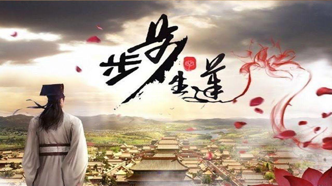 2019 chinese new fantasy kung fu martial arts movies