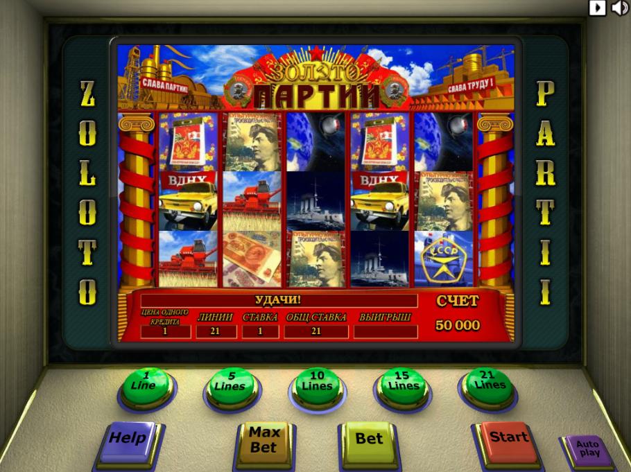 игровые автоматы онлайн золото партии бесплатно
