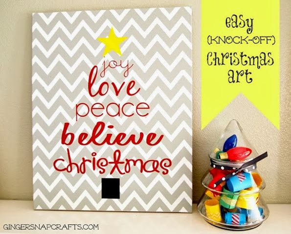 easy {knock-off} Christmas art from GingerSnapCrafts.com