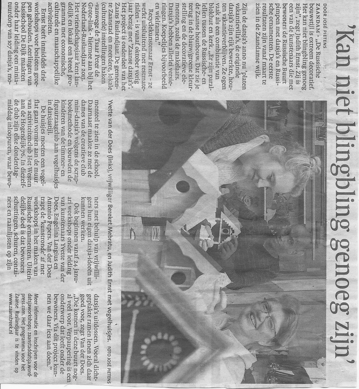 Article datsjaproject in NHD newspaper 2013.
